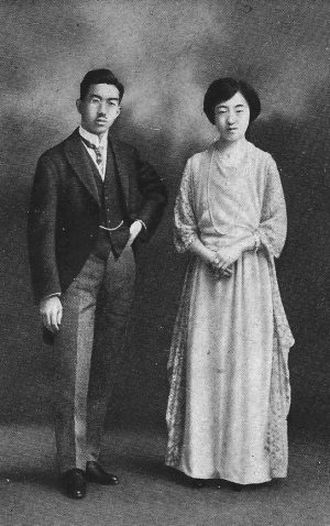 Japanisches Kaiserpaar
