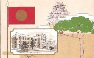 Japanischer Kaiserpalast