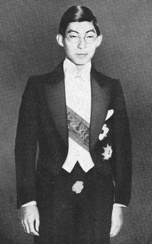 Japanischer Kronprinz