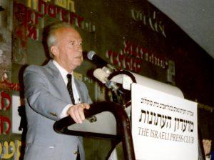 Itzak Rabin israelischer Verteidigungsminister