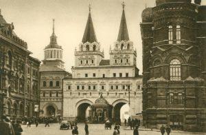 Iberisches Tor, Moskau