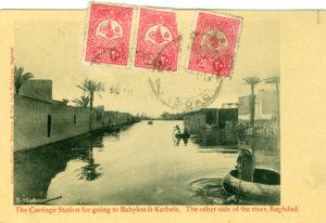 Bagdad, Die Wagenstation für die Fahrt nach Babylon & Karbela.
