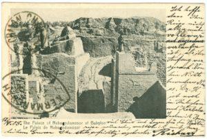 The Palace of Nabucodonosor at Babylon